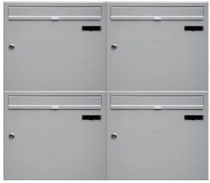 Briefkastenanlagen Hochformat